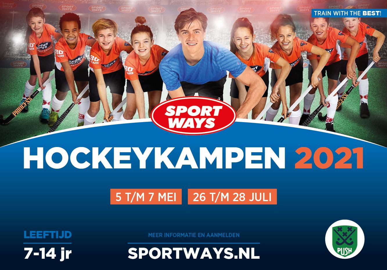 SportWays Hockeykampen op Push lente 2021