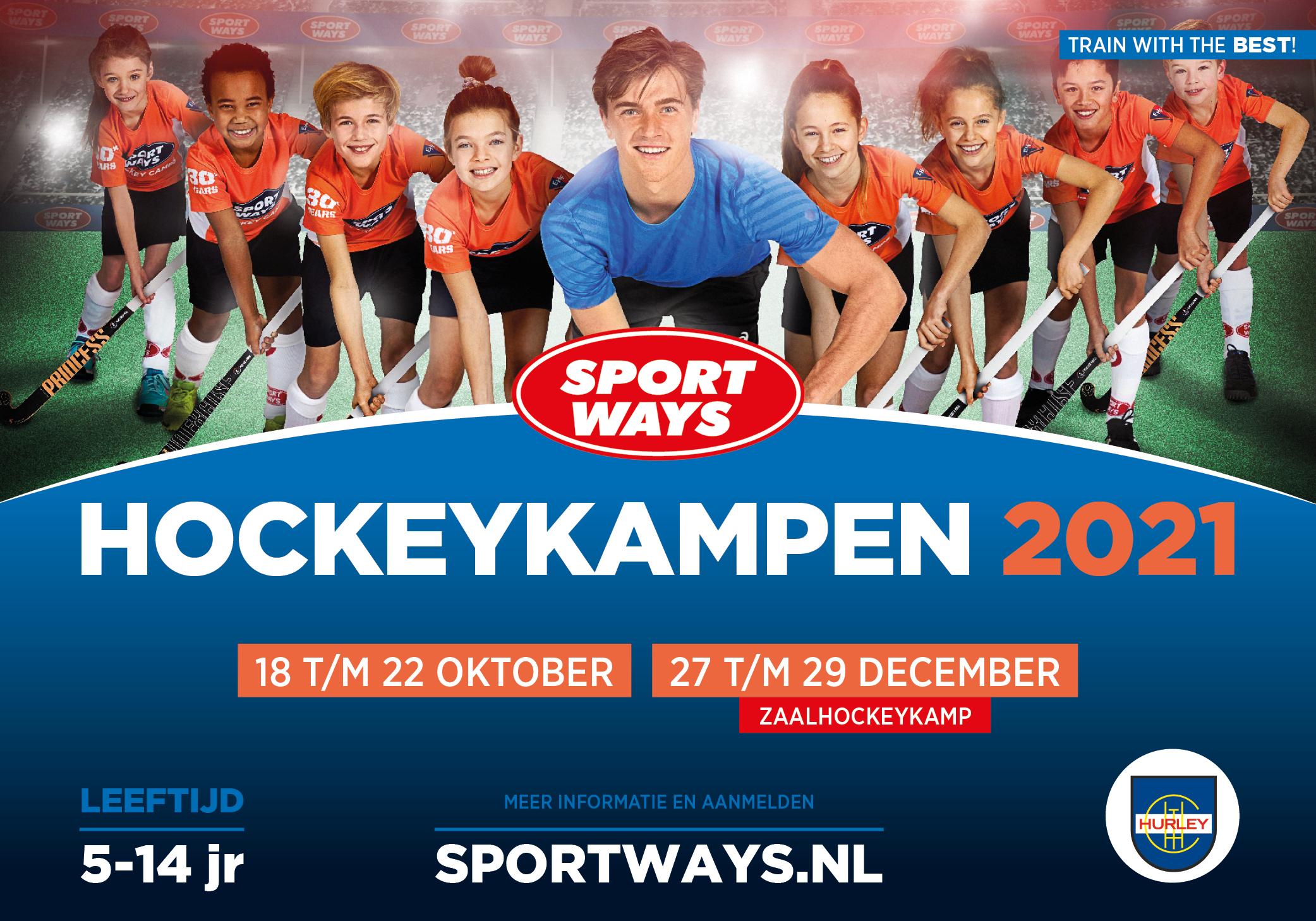 SportWays Hockeykamp in de herfstvakantie 2021 op Hurley